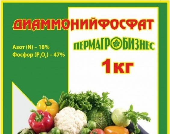 Удобрение Диаммофос: описание, инструкция по применению