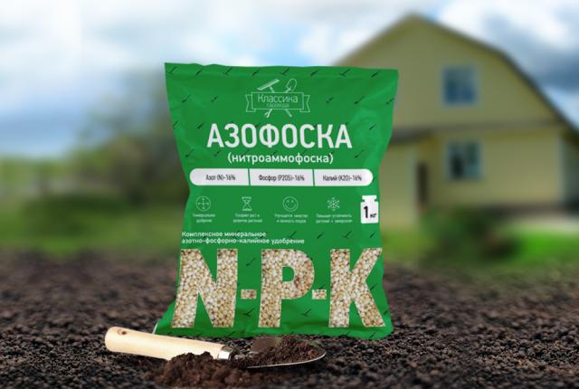 Как применять «Азофоску» на дачном участке